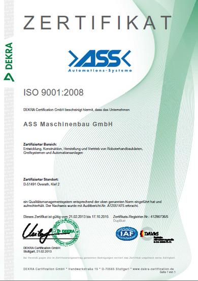 Current certificate