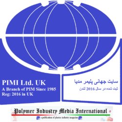 Polymer Industry Media International (PIMI)