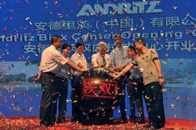 Opening ceremony at the new ANDRITZ Biax competence center in Foshan