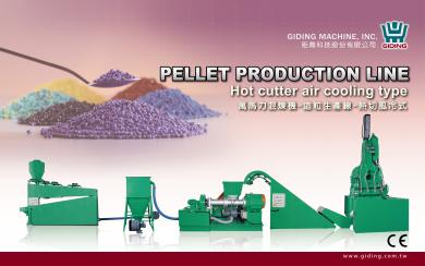 New Design by Pellet Production Line